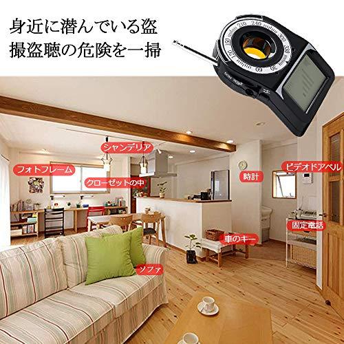 【2020最新型】LXMIMI盗聴器発見機盗撮器発見機GPS追跡設備電波探知機8000MHzまで対応赤外線レーザー日本語説明書付更新版