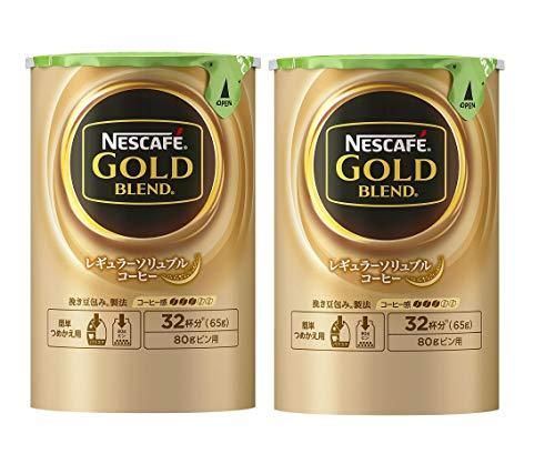 ネスカフェ ゴールドブレンド エコ&システムパック 65g×2個