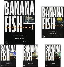 Banana fish (小学館文庫) 全11巻セット