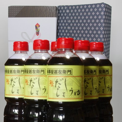【お中元 調味料】米澤屋甚左衛門 ギフト 鰹だし醤油(丸大豆醤油)