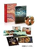 燃ゆる女の肖像 Blu-rayコレクターズ・エディション
