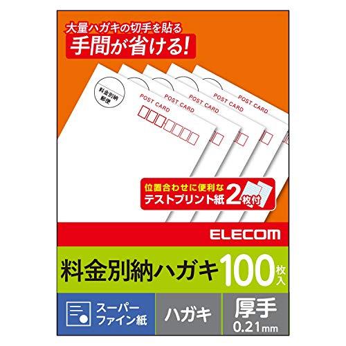 エレコム はがき 用紙 インクジェット用 料金別納 100枚 日本製 【お探しNo:L09】 EJH-BH100