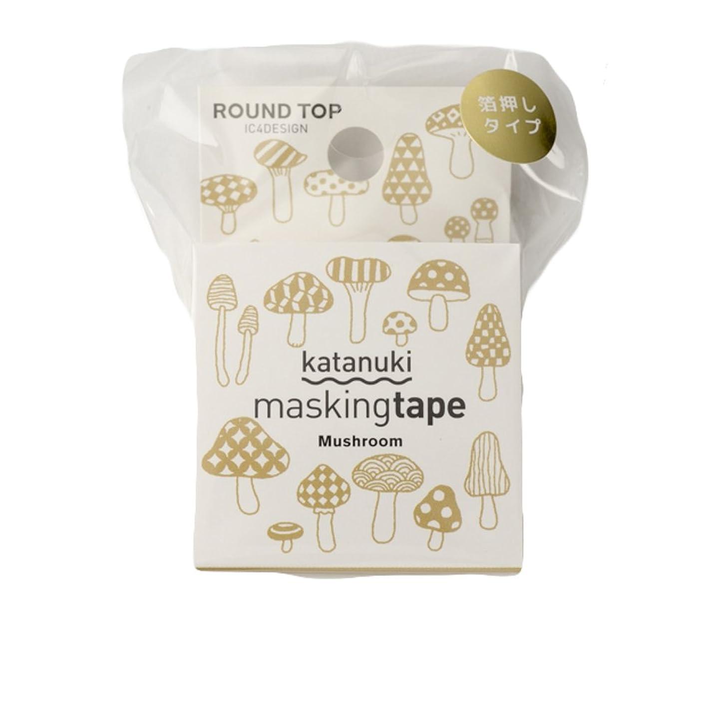 Roundtop Designer's Washi Masking Tape 20mm x 5m, Tips Plated Masking Tape, Mushrooms (RT-MK-043)