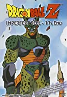 Dragon Ball Z: Imperfect Cell - 17's End [DVD] [Import]