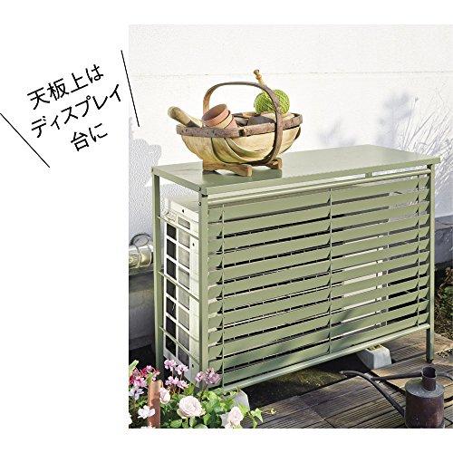 欧風室外機カバーカバーのみG66010(サイズはありませんア:セージグリーン)