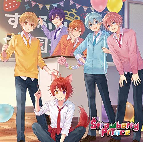 【Amazon.co.jp限定】Strawberry Prince(通常盤)(CDのみ)(特典:歌ってみたCD ころんVer!! 付)