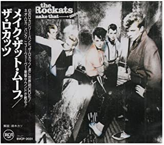 MAKE THAT MOVE by THE ROCKATS (1991-08-21)