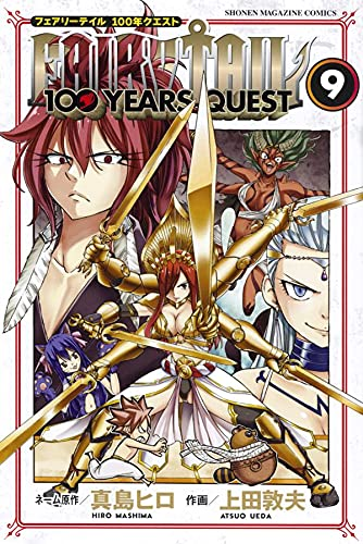 FAIRY TAIL 100 YEARS QUEST(9) _0