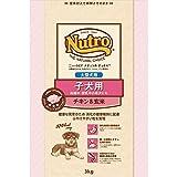 ニュートロジャパン ナチュラルチョイス [大型犬用] 子犬用 チキン&玄米 3kg