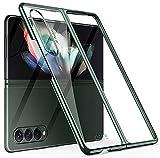 Miimall - Custodia compatibile con Samsung Galaxy Z Fold 3 2021, placcatura in PC, infrangibile, anti-impronta, antiurto, copertura completa per Samsung Galaxy Z Fold 3 2021, colore: Verde