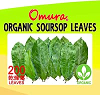 Omura 有機 サワーソップ GRAVIOLA の葉 (200+ 葉 Leaf)