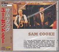 サム・クック/ユー・センド・ミー EX3029