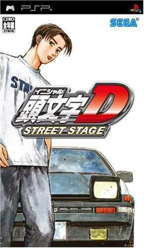 頭文字D STREET STAGE - PSP
