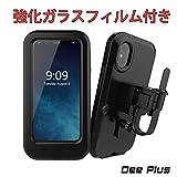 iPhone X/Xs 自転車 バイク ホルダー Dee Plus(ディプラス)iPhoneX/XS スマホホルダー スマートフォンホルダー ロードバイク マウント ケース 防水 防塵 耐衝撃 カバー シールド for アイフォンX/Xs タッチ/調節可能 360度回転式 ガラスフィルム付き(日本語の取扱説明書のPDFファイルをメールで送信)