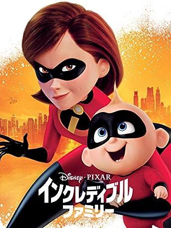 春に見たいディズニー映画!卒業・入学・青春がテーマの作品を紹介