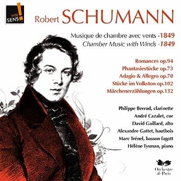Schumann: Musique de chambre avec vents
