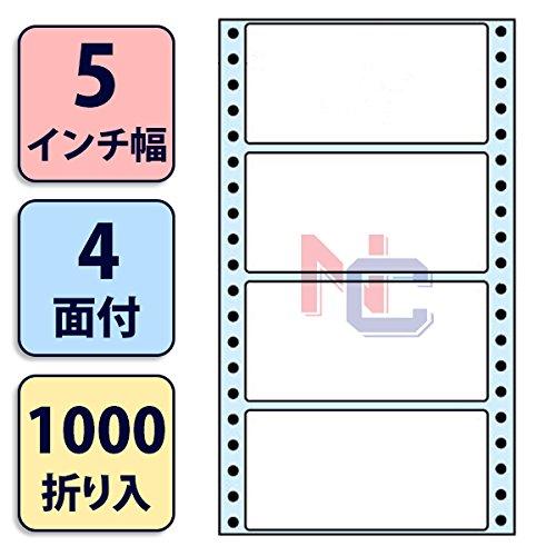 NX05CB(VP) 連続ラベル 5インチ幅 タックフォームラベル 1000折 4面 119×59mmドットインパクトプリンタ用 ブルーセパ連続ラベル ナナフォーム 荷札ラベル