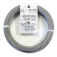 ダイドーハント (DAIDOHANT) 針金 [ビニール被覆] カラーワイヤー グレー ( 灰色 ) [太さ] #18 (1.2 mm x [長さ] 72m 10155840
