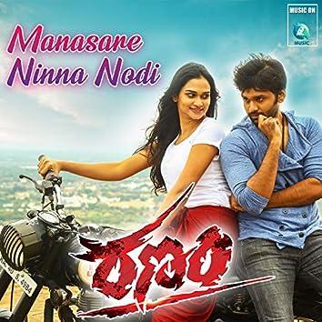 "Manasare Ninna Nodi (From ""Ranam"")"