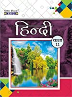 Hindi for Class-XIth