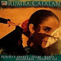 フラメンコ、ルンバ作品集 (Rumba Catalan)