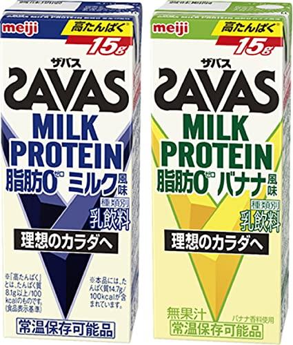 【セット買い】ザバス ミルクプロテイン 脂肪0 ミルク・バナナ風味 2種 各1ケース【200ml×48本】セット