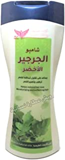 Kuwait Shop Green Watercress Shampoo 450 ml