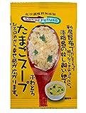 ネイチャーフューチャー たまごスープ 7.9g