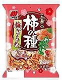 三幸製菓 三幸の柿の種 梅ざらめ 131g×12個