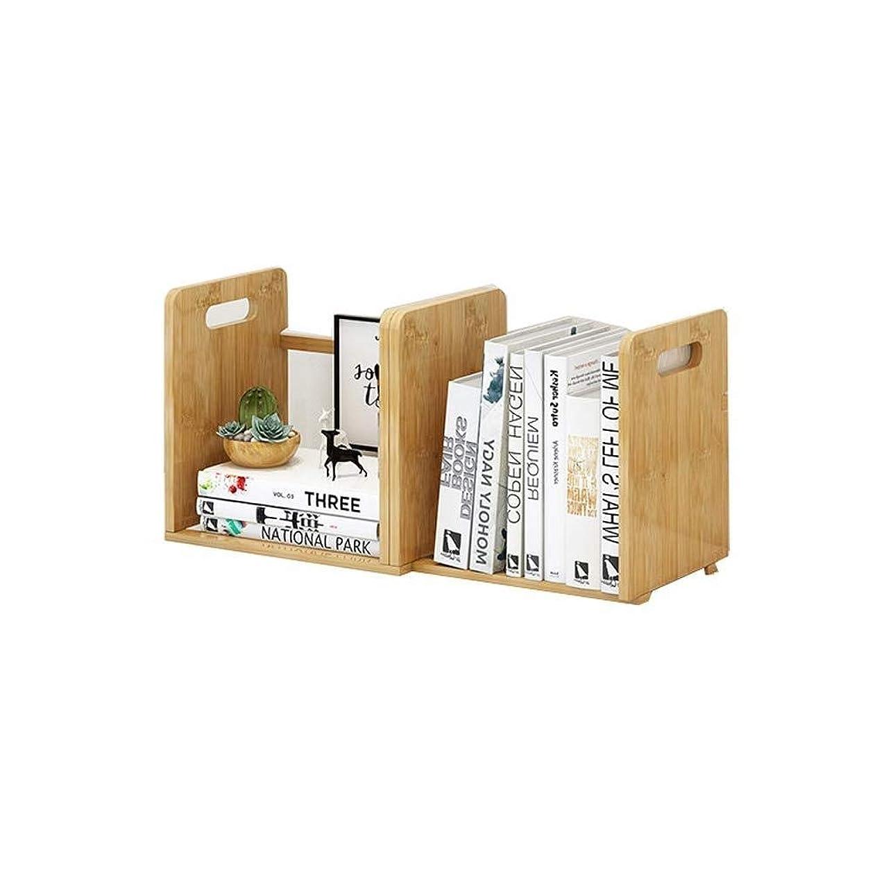 たるみ寝る足枷本棚純木本棚床シンプルな家具装飾本雑貨収納棚本棚62×19×23センチ