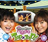 [B000NOISC0: THE IDOLM@STER RADIO TOP×TOP!]