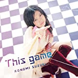 This game 歌詞