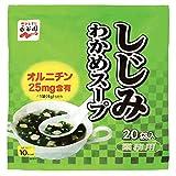 永谷園 しじみわかめスープ 業務用 4gX20