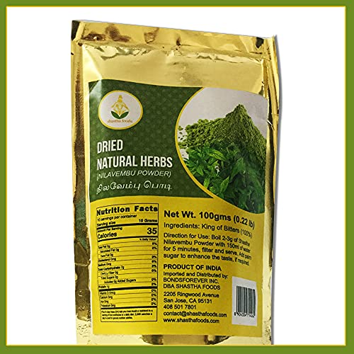 Shastha Nilavembu Powder