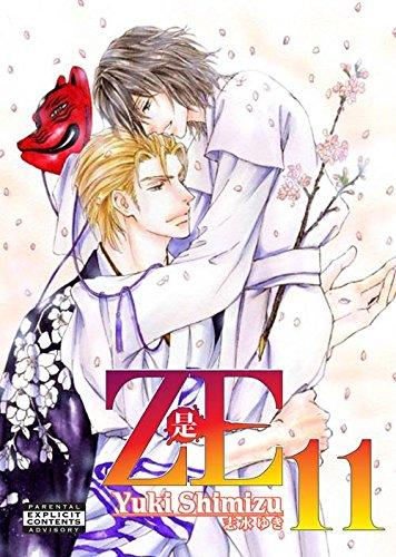 Ze Volume 11 (Yaoi Manga)