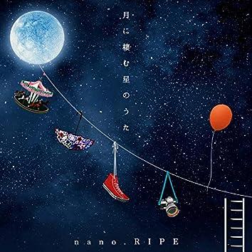 月に棲む星のうた ~nano.RIPE 10th Anniversary Best~