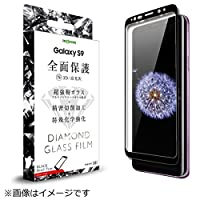 INGREM Galaxy S9 Dガラスフィルム 全面保護 光沢 ブラック IN-GS9RFG/DCB