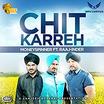 Chit Karreh