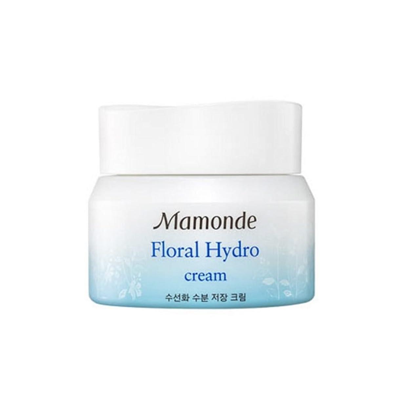 二週間ブローホール気になる【マモンド】 MAMONDE Floral Hydro Cream フローラルのハイドロ クリーム 【韓国直送品】 OOPSPANDA