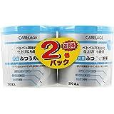 CARELAGE(ケアレージュ) 抗菌ふつう綿棒 200本2個組
