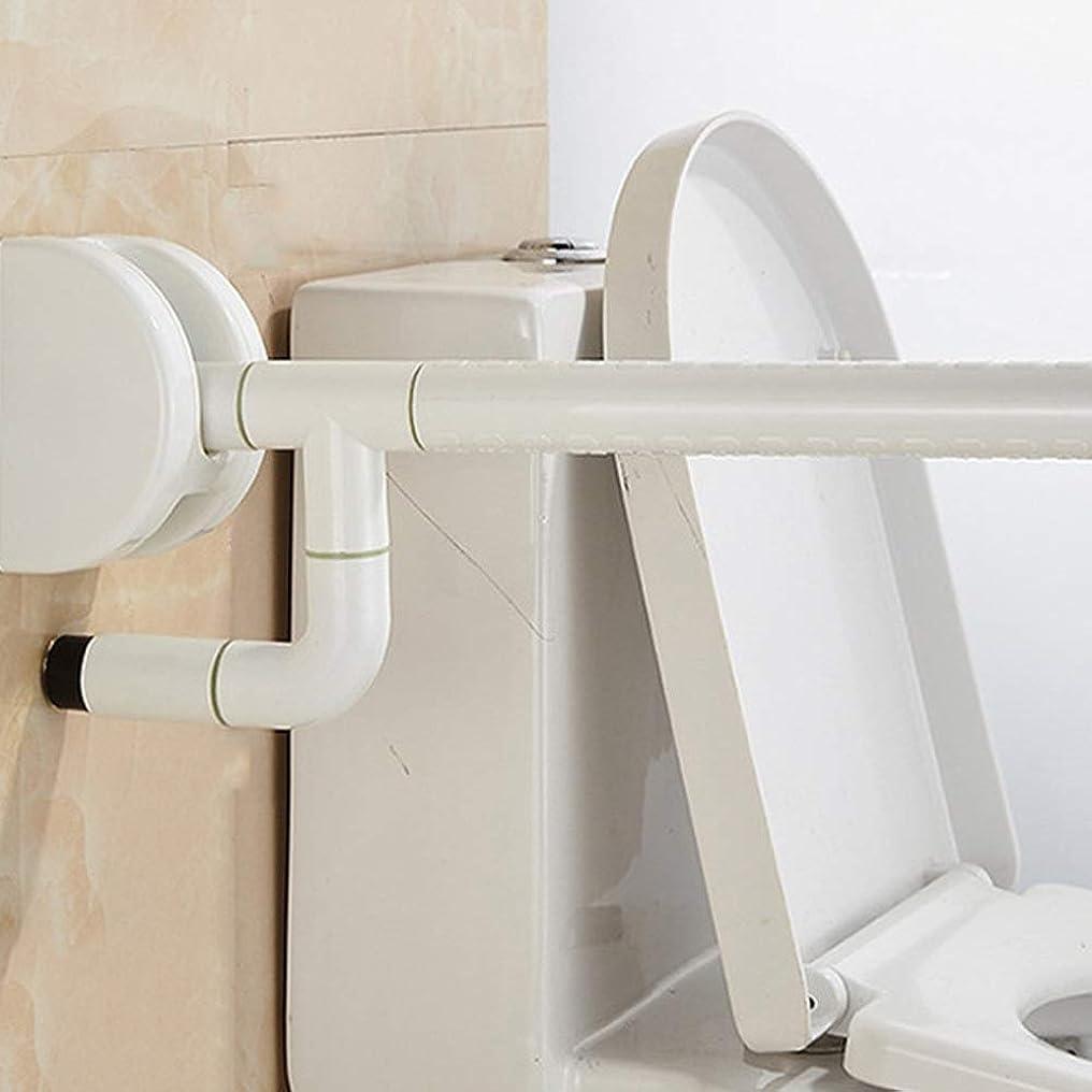 気分が悪いシャベル信号浴室用アームレスト-ナイロン製浴室用手すり、バリアフリー/折り畳み可能/上向き/高齢者用安全滑り止めステンレススチール手すり、600 * 200mm 安全性