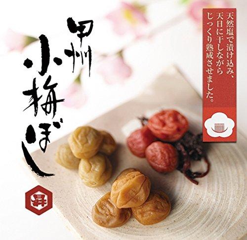 「甲州小梅ぼし」2種の詰め合わせセットA(卓上小鉢付き)