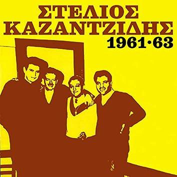 Stelios Kazadzidis 1961 - 63
