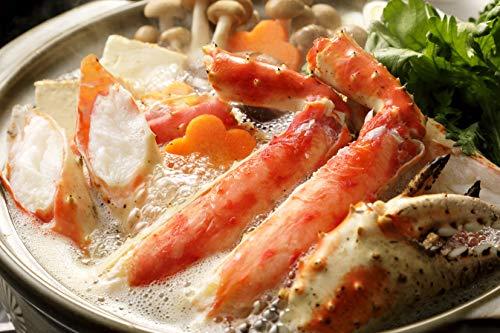 生 タラバガニ ハーフポーション 特大 700g ロシア産 たらば蟹