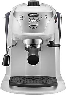 ماكينة تحضير القهوة والاسبريسو من ديلونجي EC221W، 1.4 لتر، فضي