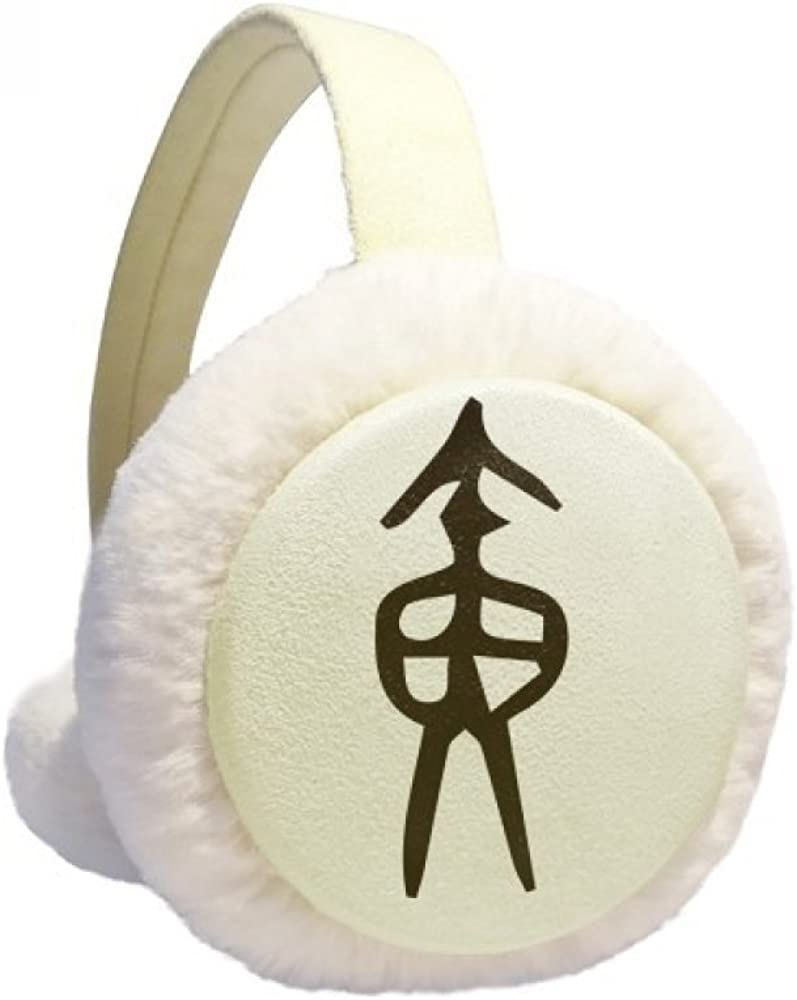 Bone Inscription Chinese 100% quality warranty Surname supreme Character Warm Ear Huang Winter