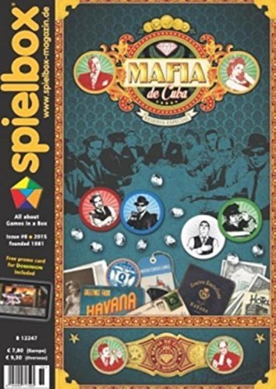 Spielbox 2015 Issue  4