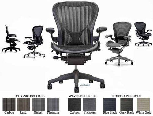 Hot Sale Herman Miller Aeron Chair Highly Adjustable with PostureFit Lumbar Support with Translucent H9 Hard Floor Casters - Large Size (C) Graphite Dark Frame, Classic Dark Carbon Pellicle Mesh Home Office Desk Task Chair