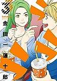 ラララ 3巻 (デジタル版ヤングガンガンコミックス)
