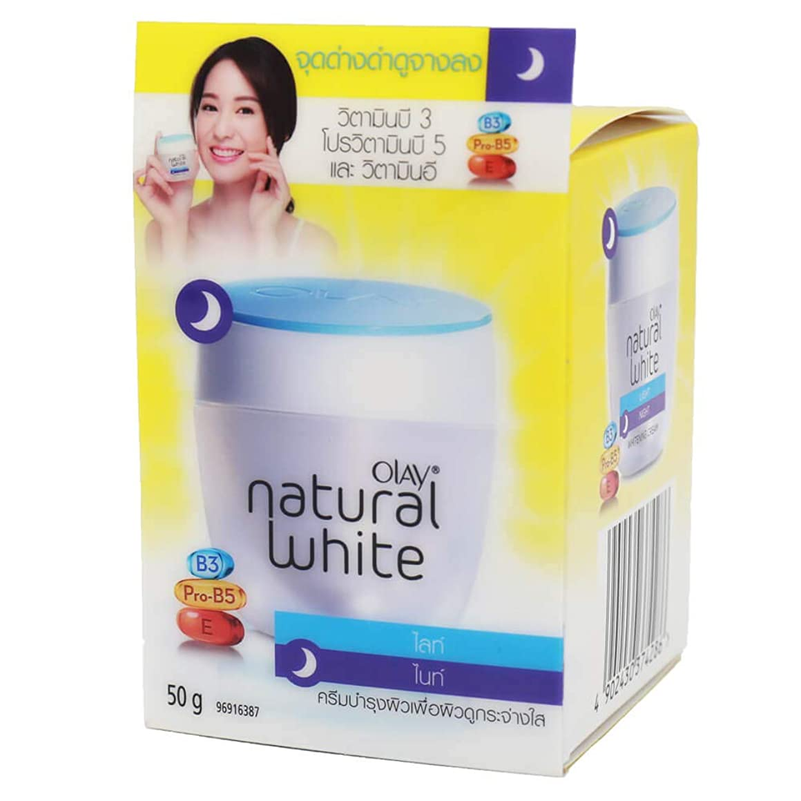 本アッティカス自治KHAOJAO BEAUTY:Olay natural white night 50G